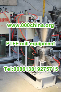 PTFE mill equipment